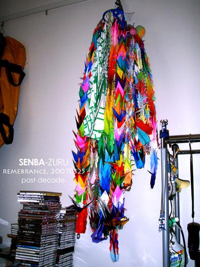 senbatsuru_20070711.jpg